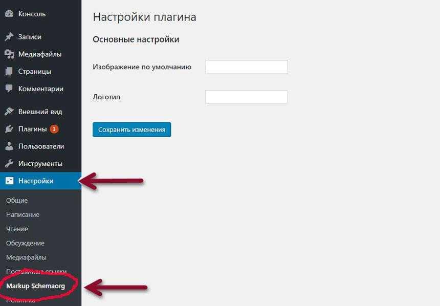 Автоматическая разметка статей и страниц