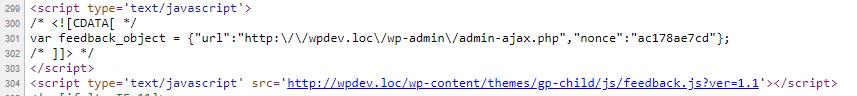 WordPress. Форма обратной связи без плагинов и без перезагрузки • Финты WordPress • 5
