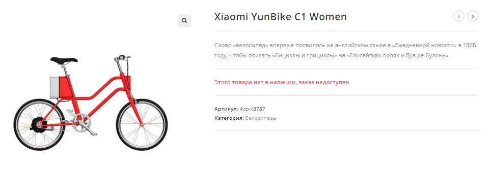 Плагин Art WooCommerce Order One Click включает режим каталога и заказать в один клик • Финты WordPress • 2