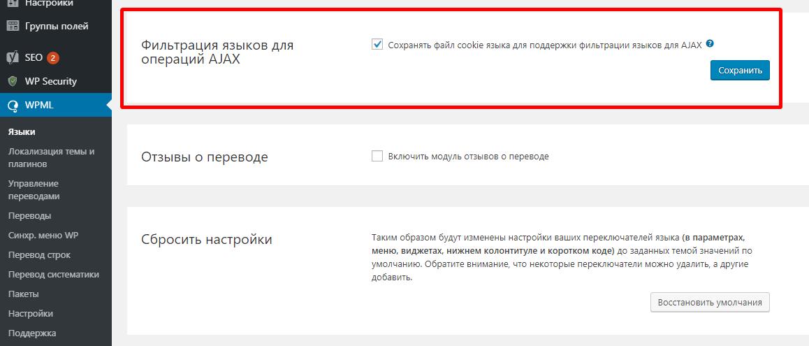 Плагин Art WooCommerce Order One Click включает режим каталога и заказать в один клик • 14 • Финты WordPress